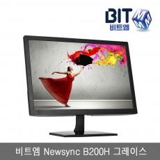 Newsync B200H 그레이스