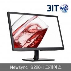 Newsync B220H 그레이스
