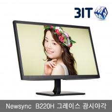 Newsync B220H 그레이스 광시야각