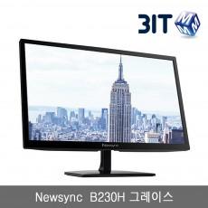 Newsync B230H 그레이스
