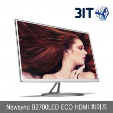 Newsync B2700LED ECO HDMI 화이트