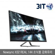 Newsync X32 REAL 144 소닉붐 강화유리