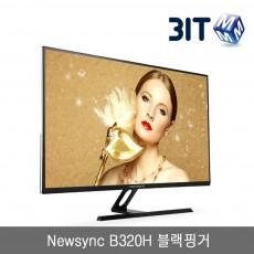 Newsync B320H 블랙핑거