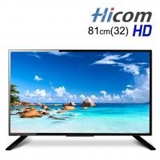 하이컴 32인치TV H320HD