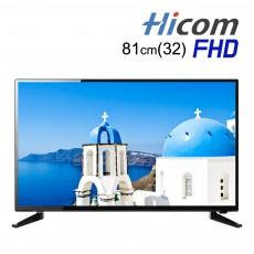 하이컴 32인치TV H320FHD