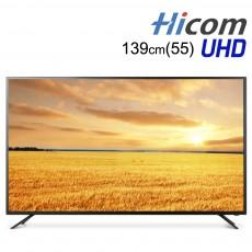 하이컴 55인치TV H550UHD