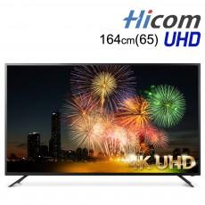 하이컴 65인치TV H650UHD