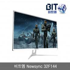 비트엠 Newsync 32F144