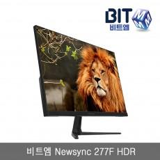 비트엠 Newsync 277F HDR