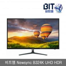 비트엠 Newsync B324K UHD HDR