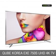 QUBE KOREA EXE 750S UHD 4K TV