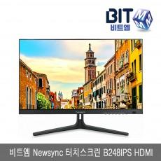 비트엠 Newsync 터치스크린 B248IPS HDMI