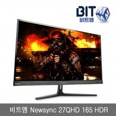 비트엠 Newsync 27QHD 165 HDR
