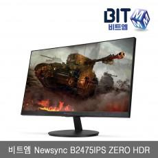 비트엠 Newsync B2475IPS ZERO HDR
