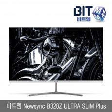 비트엠 Newsync B320Z ULTRA SLIM Plus