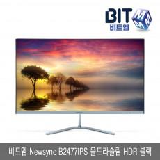 비트엠 Newsync B2477IPS 울트라슬림 HDR 블랙
