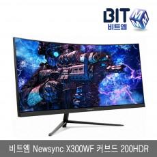 비트엠 Newsync X300WF 커브드 200HDR