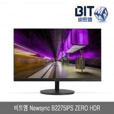 비트엠 Newsync B2275IPS ZERO HDR