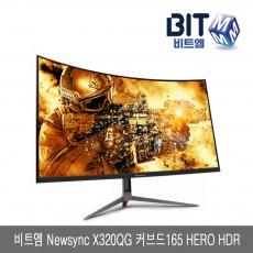 비트엠 Newsync X320QG 커브드165 HERO HDR