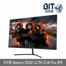 비트엠 Newsync B320Z ULTRA SLIM Plus 블랙