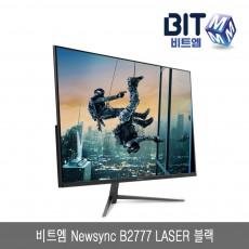 비트엠 Newsync B2777IPS LASER HDR 블랙