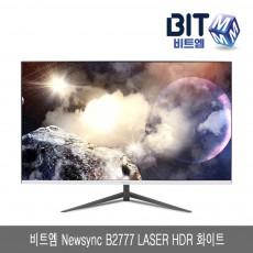 비트엠 Newsync B2777IPS LASER HDR 화이트