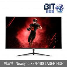 비트엠 Newsync X27F180 LASER HDR