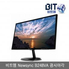 (리퍼비시) Newsync B248VA 광시야각