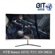 (리퍼비시) Newsync X3275C 커브드 HDR OMEGA