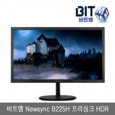 (등외품) 비트엠 Newsync B225H 프리싱크 HDR