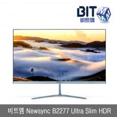 (등외품) 비트엠 Newsync B2277 Ultra Slim HDR
