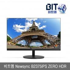 (등외품) 비트엠 Newsync B2375IPS ZERO HDR