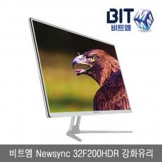(등외품) 비트엠 Newsync 32F200HDR 강화유리