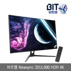 비트엠 Newsync 32UL990 HDR 4K