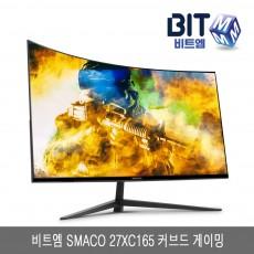 비트엠 SMACO 27XC165 커브드 게이밍