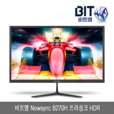 비트엠 Newsync B270H 프리싱크 HDR