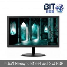 (등외품) 비트엠 Newsync B195H 프리싱크 HDR
