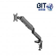 비트엠 Newsync BR-1000 모니터 거치대