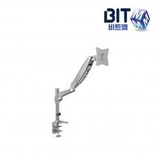 비트엠 Newsync BR-2000 모니터 거치대