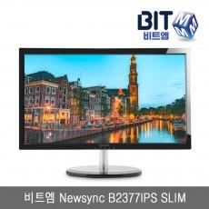 (등외품) 비트엠 Newsync B2377IPS SLIM