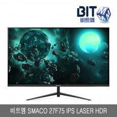 비트엠 SMACO 27F75 IPS LASER HDR