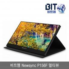 (등외품) 비트엠 Newsync P156F 멀티뷰