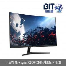 비트엠 Newsync X322FC165 커브드 R1500