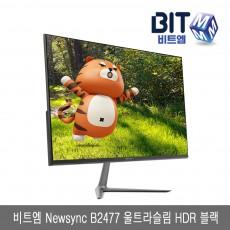 비트엠 Newsync B2477 울트라슬림 HDR 블랙