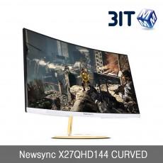 (등외품) Newsync X27QHD144 CURVED