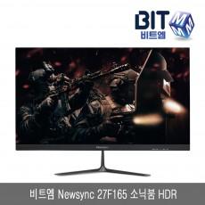 (등외품) 비트엠 Newsync 27F165 소닉붐 HDR