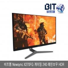 (등외품) 비트엠 Newsync X270FG 게이밍 240 레인보우 HDR