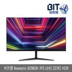 비트엠 Newsync B2860K IPS UHD ZERO HDR