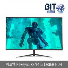 비트엠 Newsync X27F165 LASER HDR