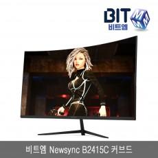 비트엠 Newsync B2415C 커브드